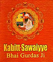 Kabitt Bhai Gurdas